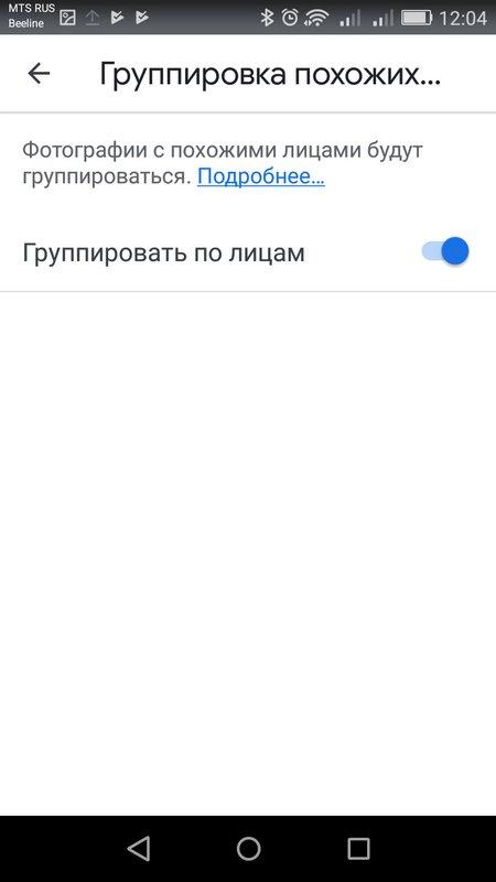 google_photo_02.jpg?x77688