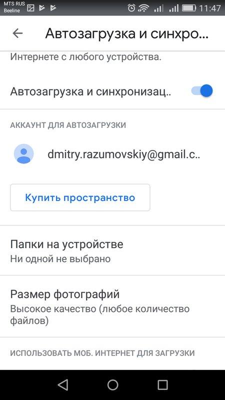 google_photo_16.jpg?x77688