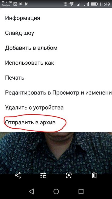 google_photo_18.jpg?x77688