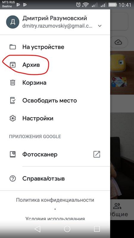 google_photo_19.jpg?x77688