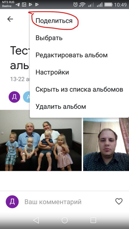 google_photo_20.jpg?x77688