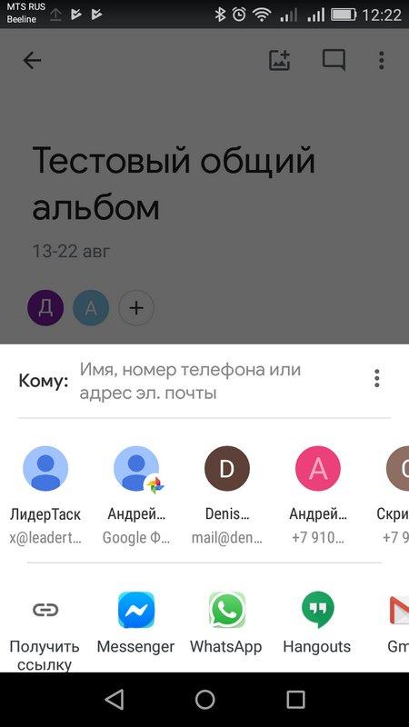 google_photo_21.jpg?x77688