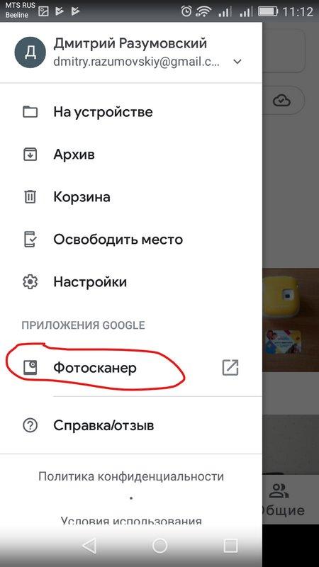 google_photo_27.jpg?x77688