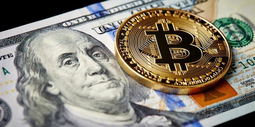 Совокупная сумма комиссий за транзакции в сети BTC достигла $1 миллиарда