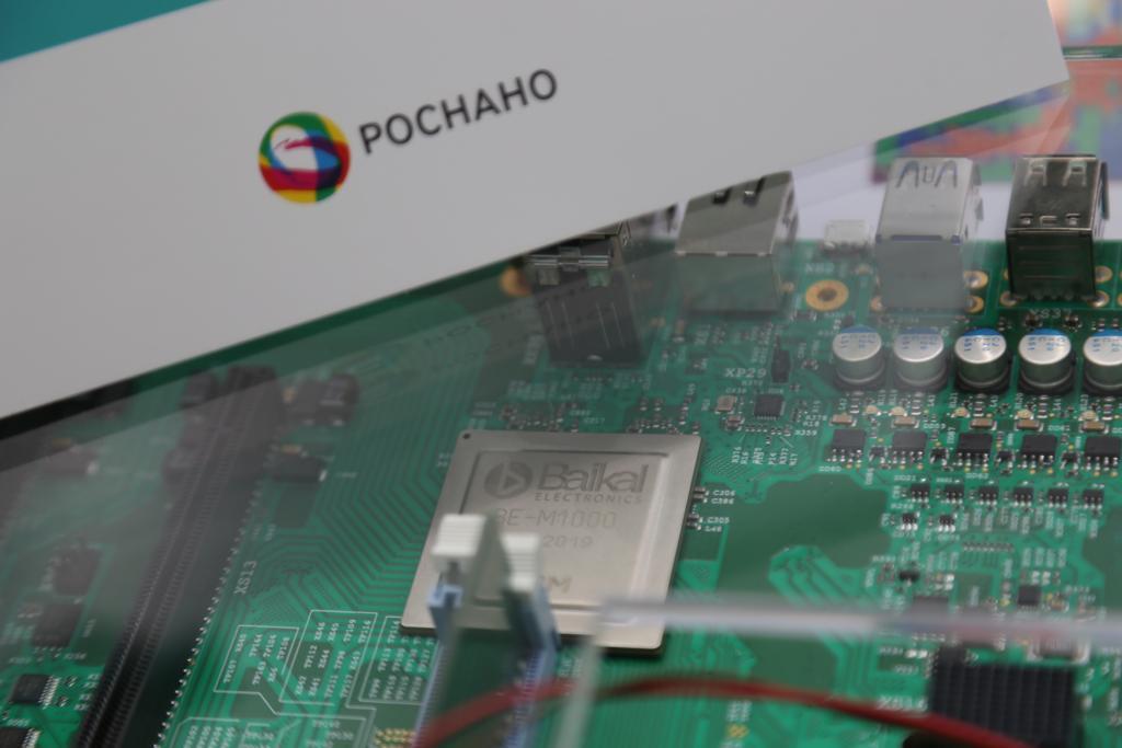 Новый российский ARM процессор