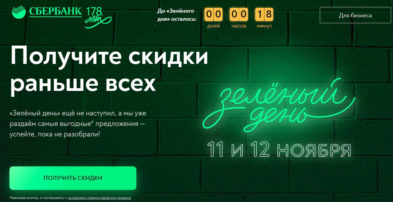 """Okko """"Оптимум"""" бесплатно до конца года"""