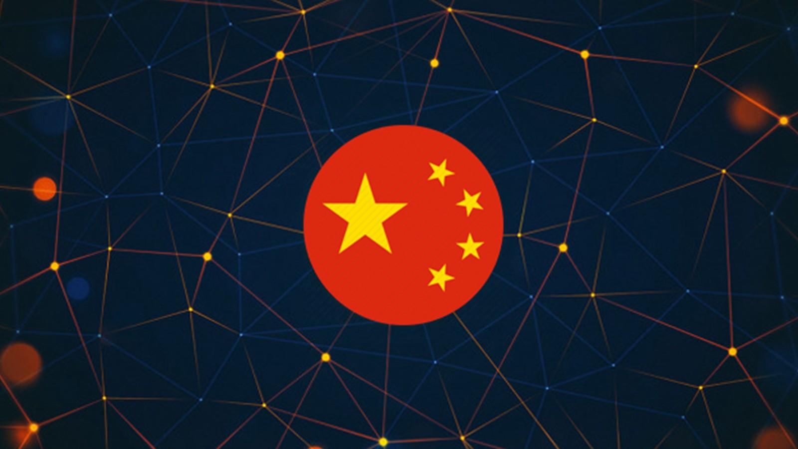 Пекин усилил цензуру и контроль на фоне продвижения блокчейна
