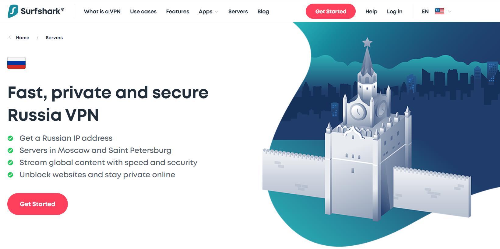 Спрос рождает предложение – специально для пользователей из России делают лучшие VPN