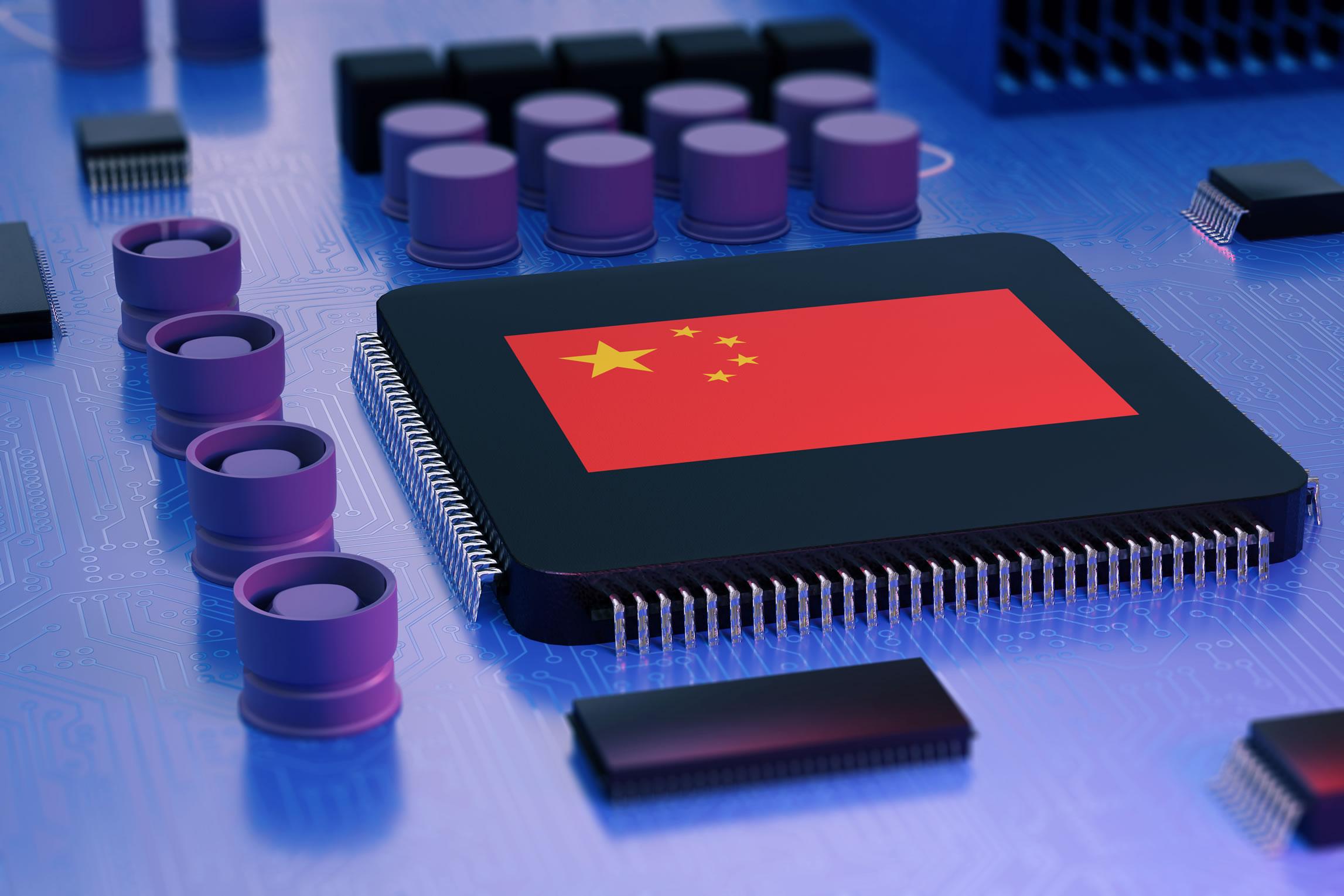 В Китае создан государственный фонд поддержки развития собственной полупроводниковой отрасли