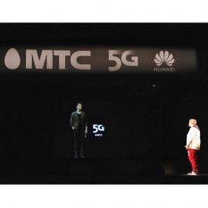 МТС совместно с Huawei показала двусторонний голографический телемост