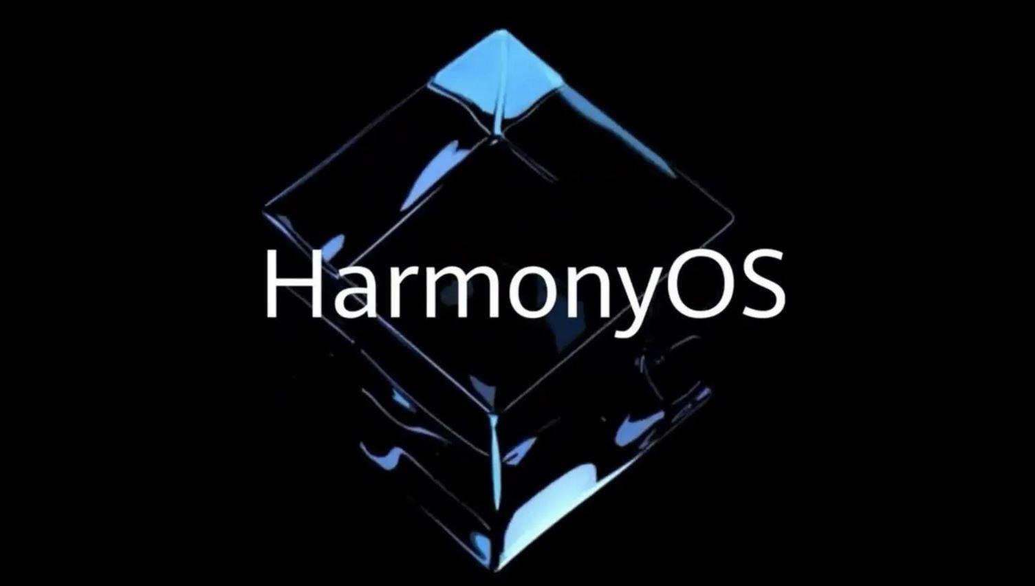 Huawei выпустит HarmonyOS уже в 2020 году