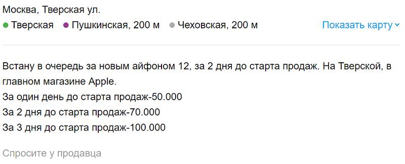 width=800
