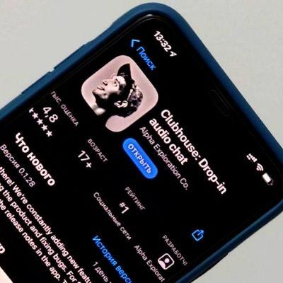 Clubhouse скоро появится на Android