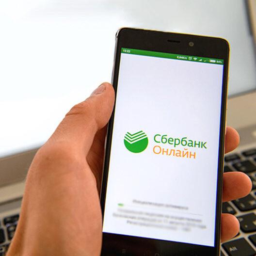 «Сбер» приобрел топовый домен бесплатных онлайн-игр games.ru